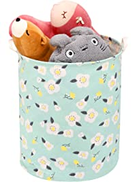 Amazon Com Toy Chests Baby Products