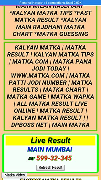 Amazon com: all sattmatka site: Appstore for Android