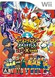 イナズマイレブン ストライカーズ 2012 エクストリーム - Wii