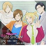 VitaminX Character Song CD That's エンターテイメント! B6&T6 SHOW #3 ~悟郎と二階堂/瑞希と真田~