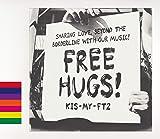 FREE HUGS!(CD+DVD)(初回盤B)