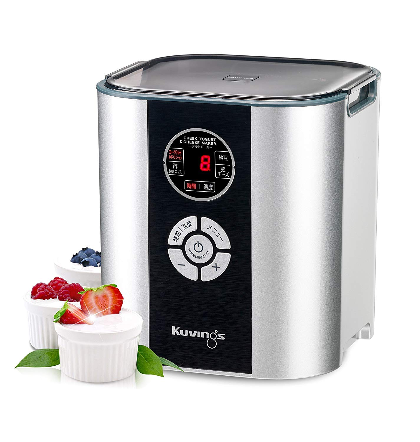 Kuvings yogurt and cheese maker KGY-713SM by Kuvings
