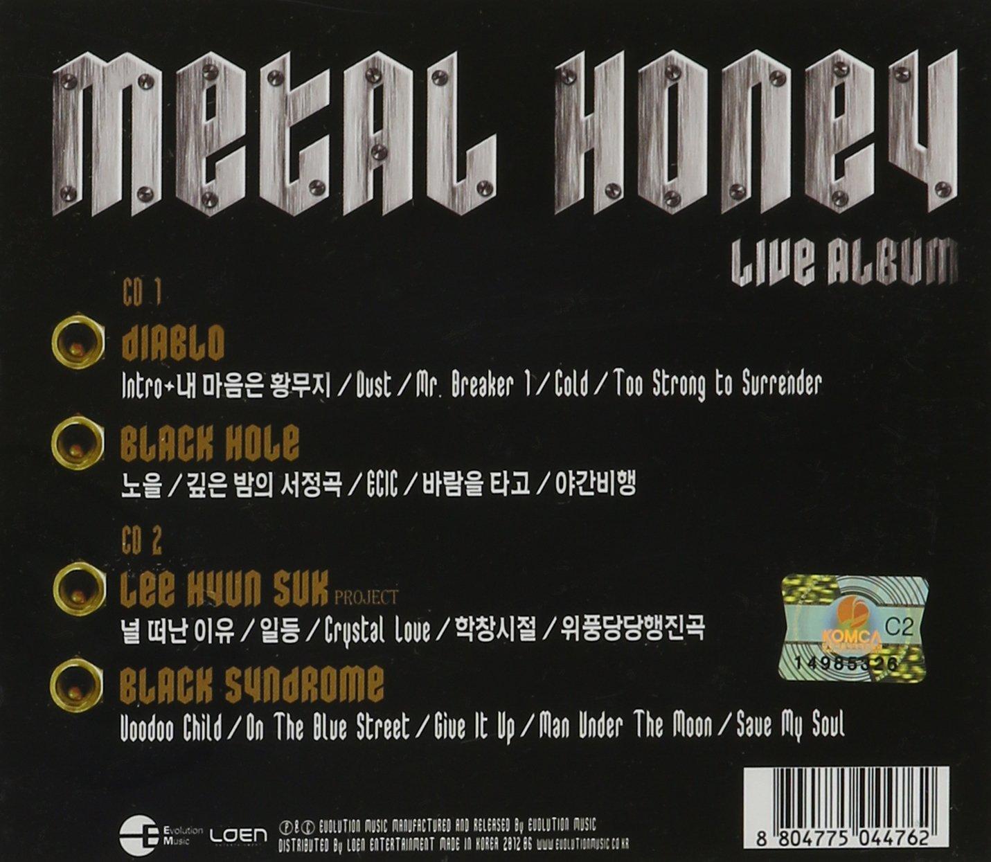 Metal Honey: Live Album / Various