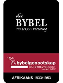 Amazon afrikaans other languages kindle store romance die bybel afrikaans 19331953 vertaling fandeluxe Gallery