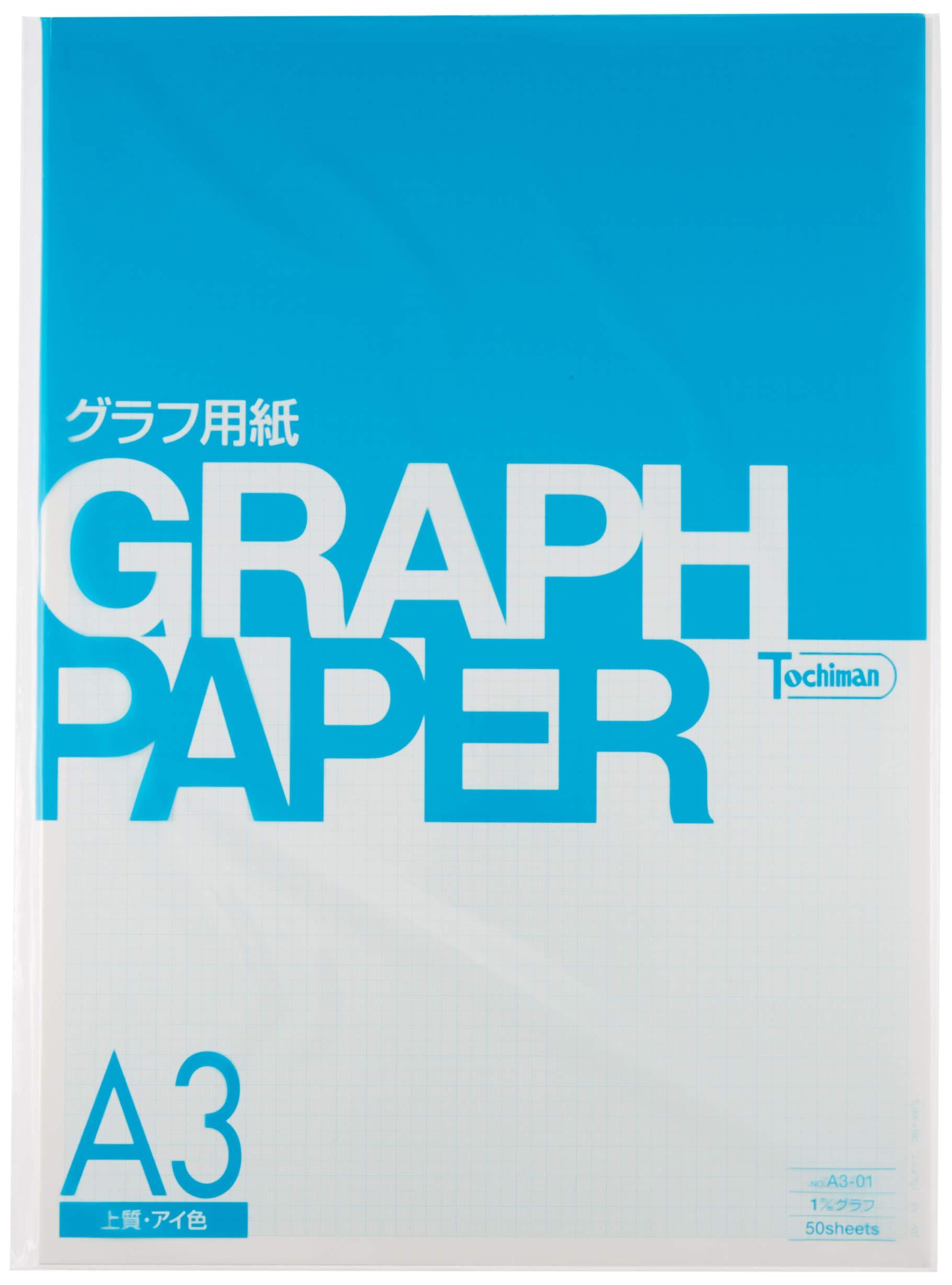 Sakaeshigyo Tochiman graph paper 1 mm grid A3 50 sheets eye color paper 81.4 g A3-01