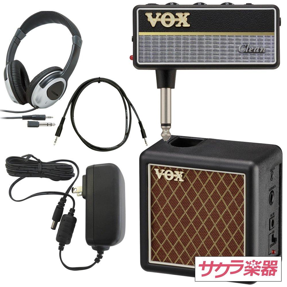 VOX ヘッドフォンアンプ amPlug2 + amPlug2 Cabinet [ヘッドフォン/AUXケーブル/ACアダプター付き] サクラ楽器オリジナルセット【アンプラグ2/CL(Clean)】  CL/Clean+ACアダプター付 B06XVCVQ4L
