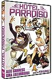 Hotel Paradiso [DVD]