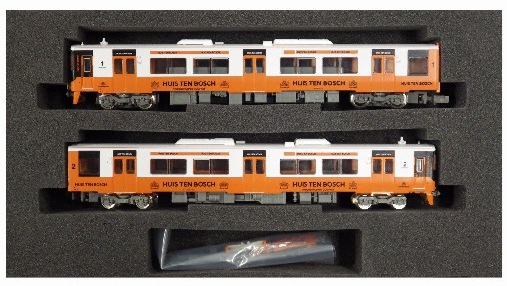 グリーンマックス Nゲージ 4215 キハ200ハウステンボス色基本2輛 (塗装済完成品) B006J60K9A
