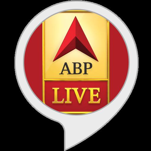 ABP Live News: Amazon in: Alexa Skills
