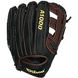 Wilson A1000 DW5 Infielder's Throw Baseball Glove (11.75-Inch)