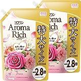 【まとめ買い 大容量】ソフラン アロマリッチ 柔軟剤 ダイアナ(ロイヤルローズの香り) 詰め替え 1210ml×2個
