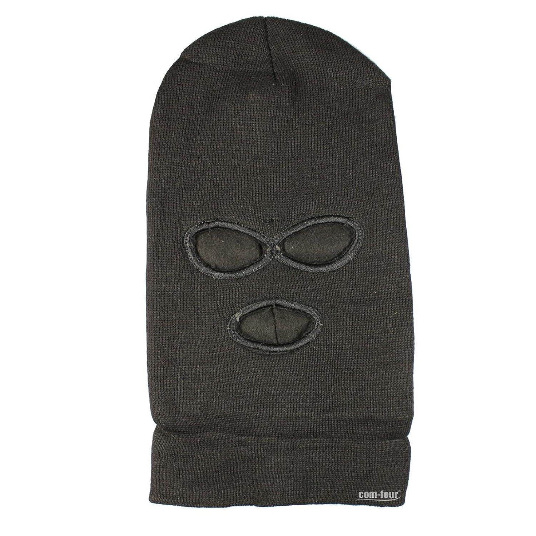 COM-FOUR® Sturmhaube Gesichtsmaske Motorradmaske Skimaske schwarz