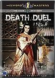Sword Masters: Death Duel (1977)