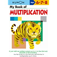 My Book of Multiplication