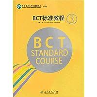 BCT标准教程(第3册)