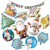 七色良品 クリスマス 飾り バルーン 装飾 かざり 風船 (11個セット・スノーホワイト)