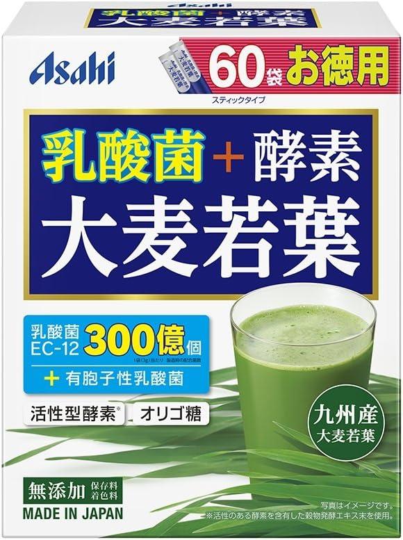乳酸菌+酵素 大麦若葉 60袋(180g)
