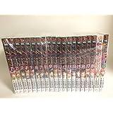 To LOVEる-とらぶる- ダークネス コミック 1-17巻セット (ジャンプコミックス)