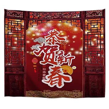 A.Monamour Wanddekor Wohnaccessoires Deko Wandteppiche Chinese ...