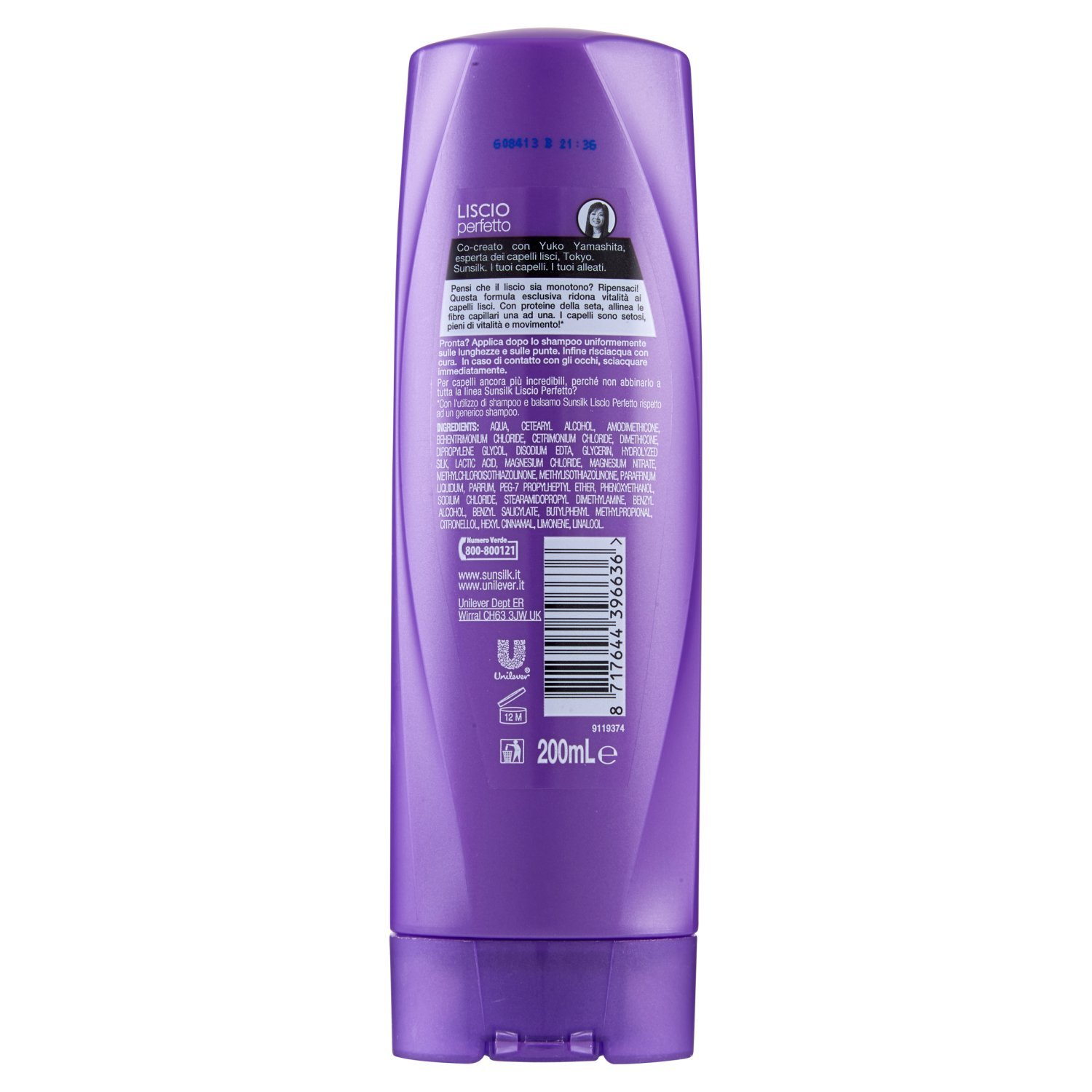 Sunsilk co-creations - Bálsamo, liso perfecto para pelo liso - 200 ml - [Paquete de 4]: Amazon.es: Belleza