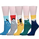 Amazon Price History for:5 Pairs Of Cute Animals Womens Girls Casual Comfortable Cotton Crew Socks