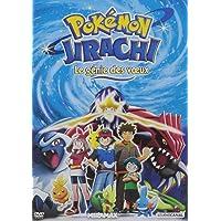 Pokémon - Jirachi, le génie des voeux