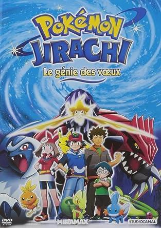 jirachi le génie des voeux
