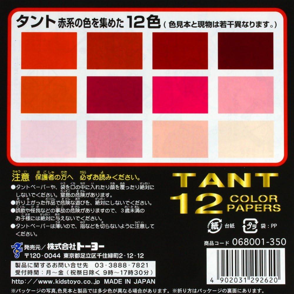 48/Feuilles en 12/Couleurs 15cm x 15cm Rot Kurasawa origamip apier Double Color Origami 068001/Tant M/élange de 15/cm