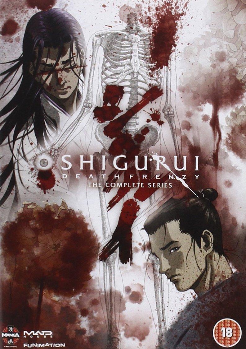 Shigurui: Death Frenzy Complete Series DVD Reino Unido ...