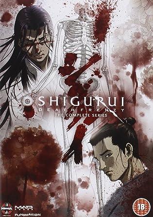 shigurui death frenzy