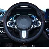 SHIAWASENA Car Steering Wheel Cover, Leather, Universal 15 Inch Fit, Anti-Slip & Odor-Free (Black)