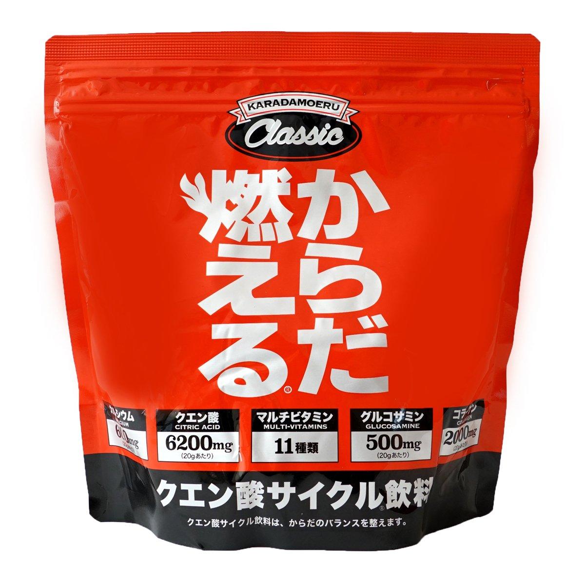からだ燃えるClassic(500g) 【新パッケージ】クエン酸サイクル サプリメント飲料 B01MUC9I76