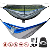 ARAER Portable Double Camping Hammock with Hammock Bug Net, 660 Pounds Capacity, Sturdy Tree Straps, Easy to Setup, Compact, Lightweight for Outdoor Backpacking, Camping, Indoor Garden, Yard