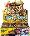 デュエル・マスターズ DMR-11 TCG エピソード3 拡張パック第3弾 ウルトラVマスター BOX