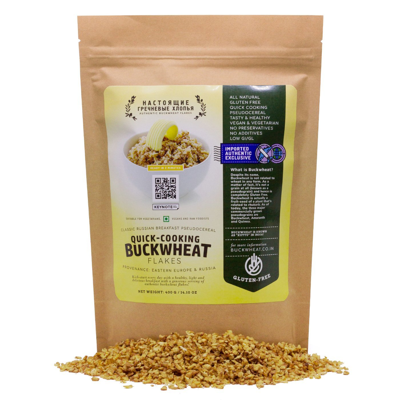 Keynote Buckwheat Flakes 400 G Quick Cooking Certified Gluten Free
