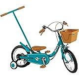 People(ピープル) いきなり自転車 14インチ YGA308 ブルーミングターコイズ