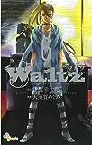 Waltz(6) (ゲッサン少年サンデーコミックス)
