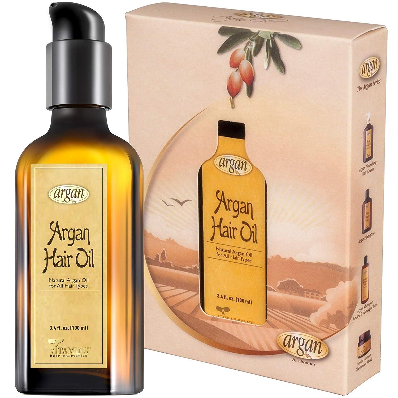 Vitamins Argan Oil Hair Moisturizer - Hair Hydrating Shine Gloss Restoration Ultra Repair Leave in Oil Treatment for Dry and Damaged Hair