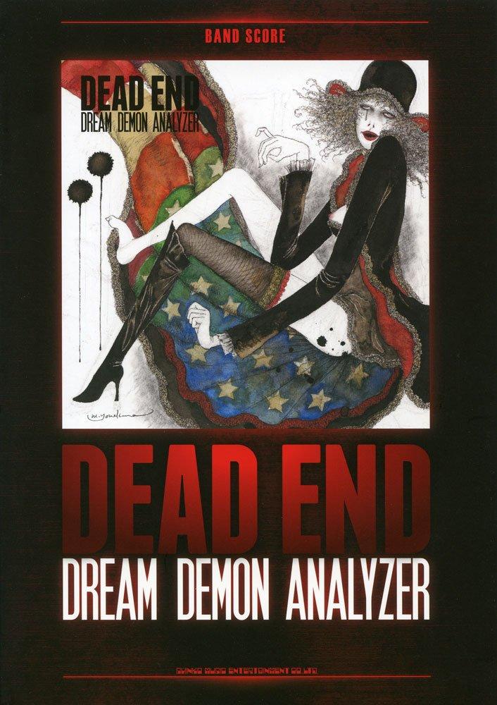 バンド・スコア DEAD END「Dream...