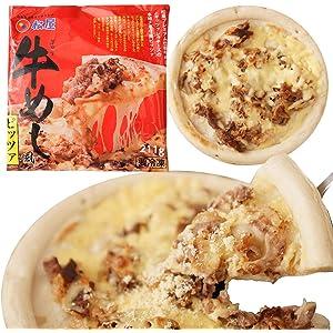 【松屋】松屋 牛めし風ピッツァ ピザ 3袋【冷凍】