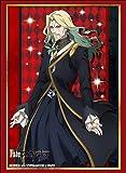 ブシロードスリーブコレクション ハイグレード Vol.1507 Fate/Apocrypha 『黒のランサー』