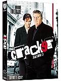 Cracker - Saison 3 - 3 DVD