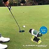GreenOn(グリーンオン) グリーンオン レーザーコーチ パッティング エントリーモデル (普及版 中出力レーザー) LASER COACH PUTTING パター練習器