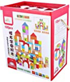 Muwanzi LWMWZ-5003 Alphabet Wooden Toys Building Sets & Blocks