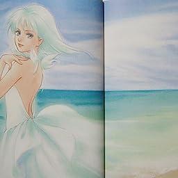 Amazon Co Jp キャラクターイラストの描き方 女の子を可愛く描く キャラクターイラストの制作過程 高田 明美 本
