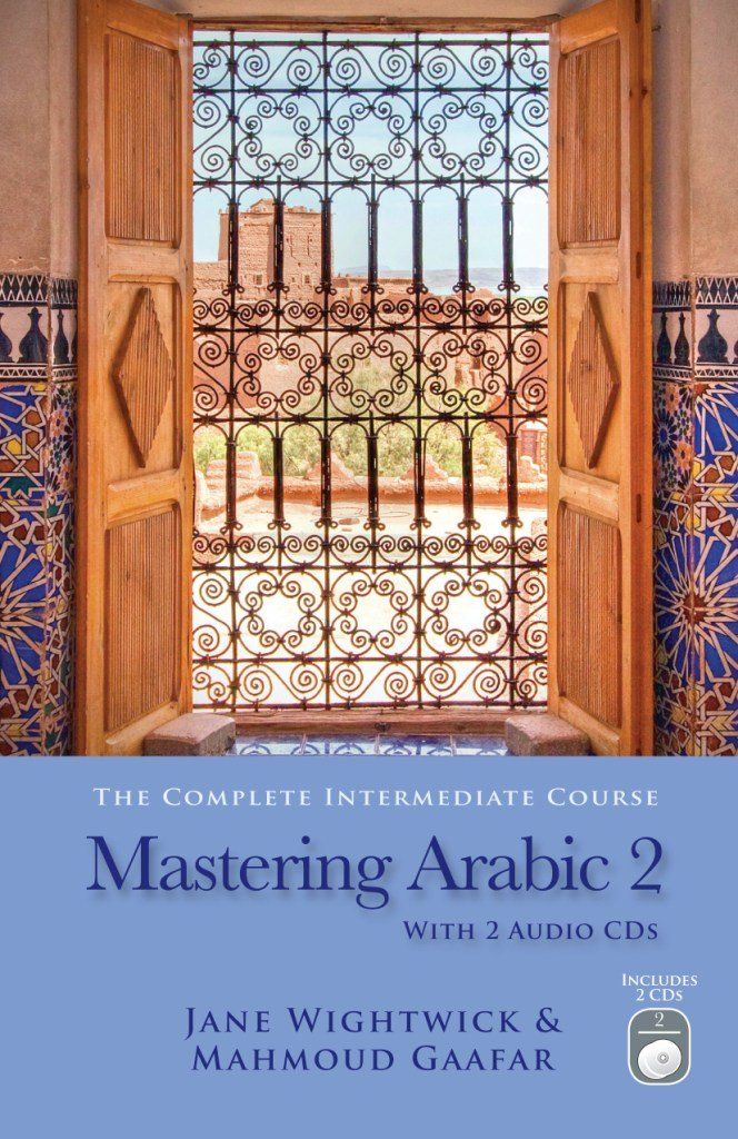 Read Online Mastering Arabic 2 with 2 Audio CDs ebook