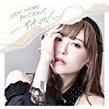 MAON KUROSAKI BEST ALBUM −M.A.O.N.−<通常盤>