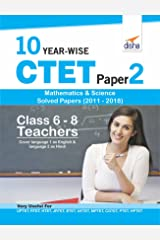 10 YEAR-WISE CTET Paper 2 (Mathematics & Science) Solved Papers (2011 - 2018) - English Edition Paperback
