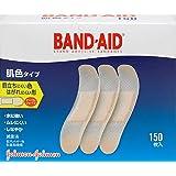 BAND-AID(バンドエイド) 救急絆創膏 肌色タイプ スタンダードサイズ 150枚