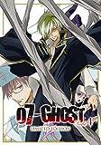 07-GHOST Kapitel.4 初回限定版 [DVD]